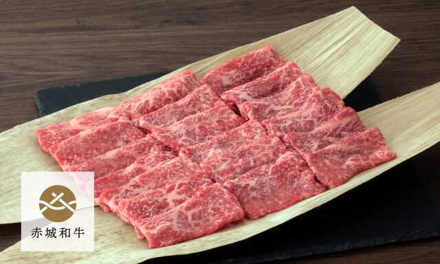 赤城和牛 モモ(赤身)すき焼き400g