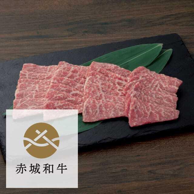 赤城和牛 モモ(赤身)焼肉400g