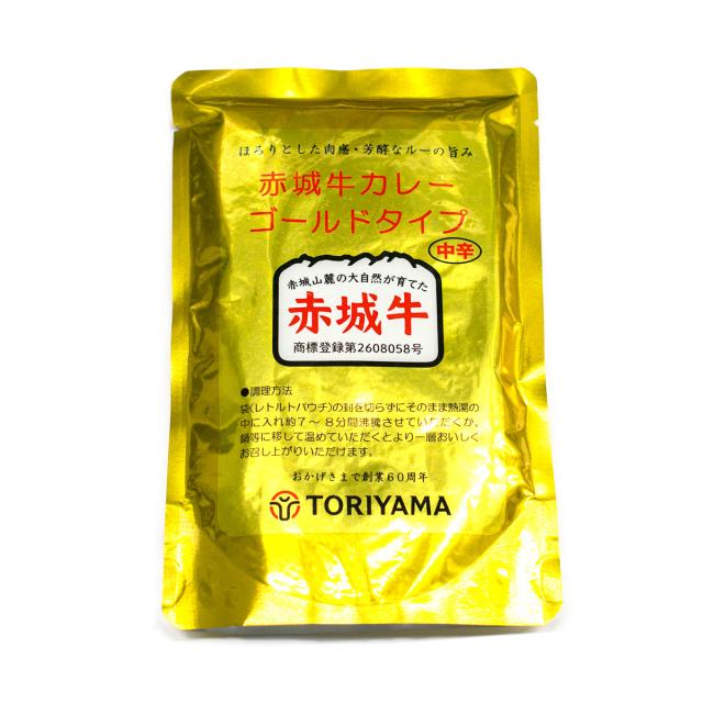 赤城牛カレーゴールドタイプ(中辛)単品200g