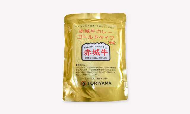 真田のコシヒカリ小松姫 レトルトパック ご飯 150g 2個と赤城牛ビーフカレーゴールドタイプ2個
