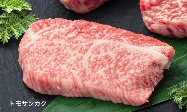 赤城和牛モモステーキ食べ比べ