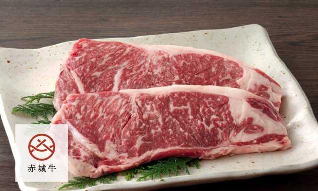赤城牛サーロインステーキ