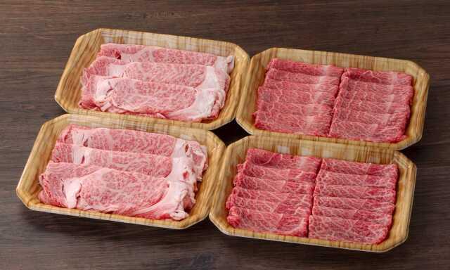 赤城和牛 こだわりの赤うまみ 白うまみ スライス 食べ比べ 1kg (250g×5パック)