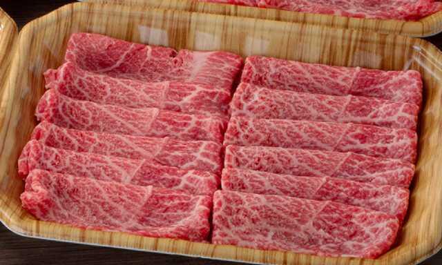 赤城和牛 こだわりの赤うまみ 白うまみ スライス 食べ比べ 1kg (250g×7パック)