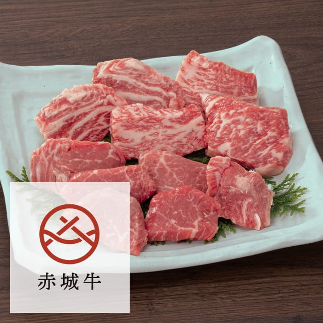 赤城牛 プレミアム カット ステーキ (ヒレ 200g・リブロースマキ 200g) 食べ比べ 400g