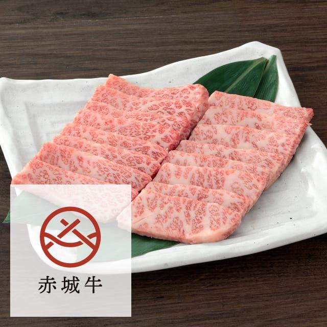 赤城牛 希少部位 上カルビ(三角バラ)焼肉手切り400g