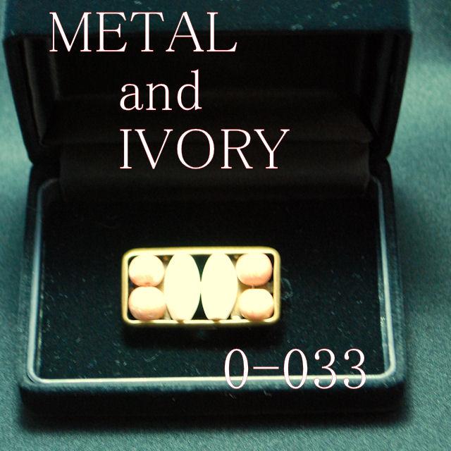 帯留め(metal/ivory)
