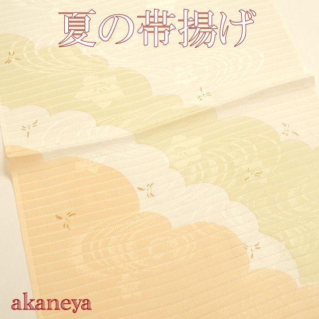 夏 帯揚げ 正絹 絽 白うすオレンジ