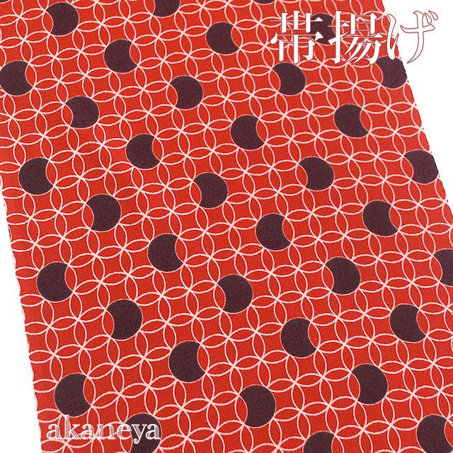 帯揚げ 正絹 小紋 紬用