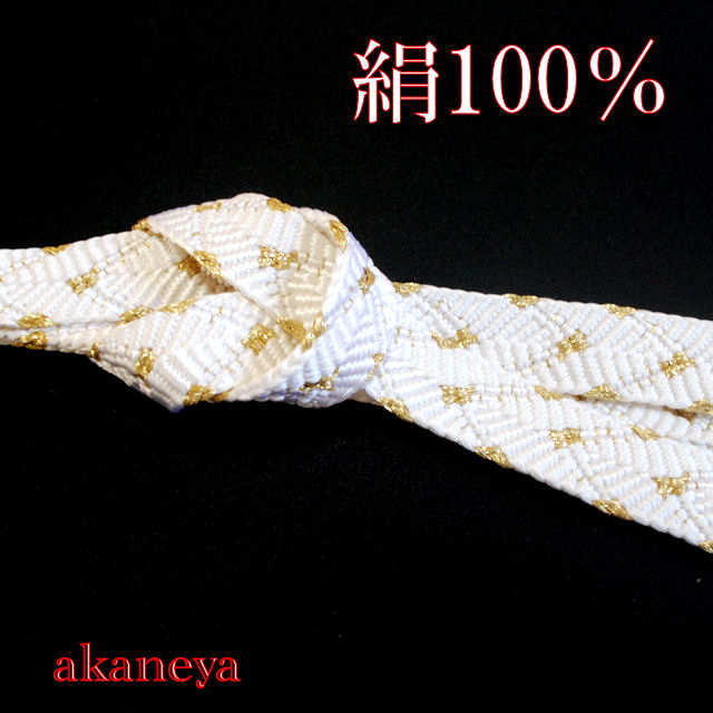 帯締め 留袖