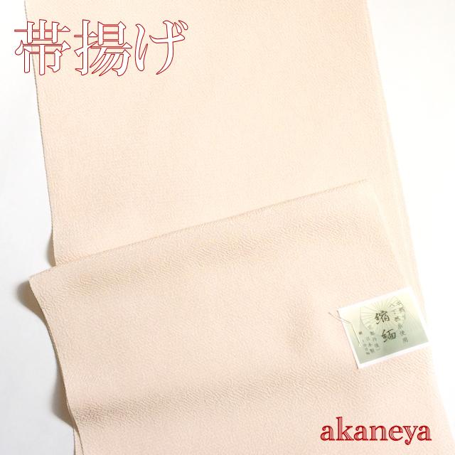 帯揚げ 正絹 縮緬 桜色 ピンク色
