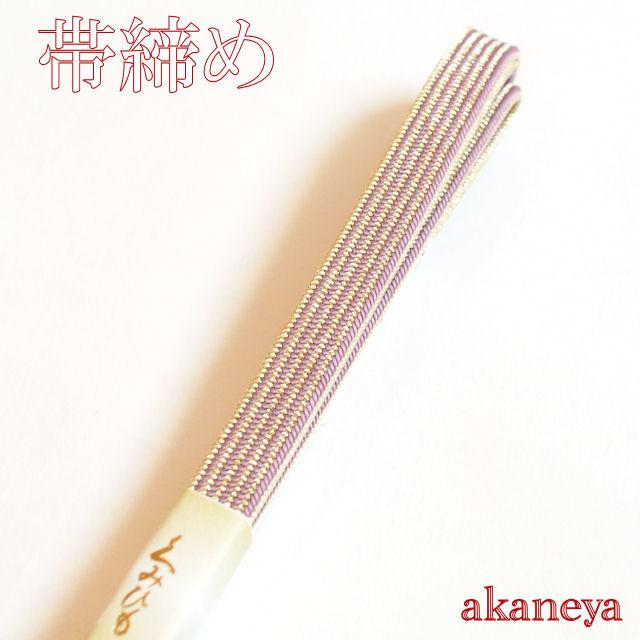 帯締め 〆 牡丹色 金