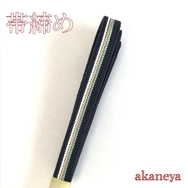 帯締め 〆 黒 緑 ベージュ 白