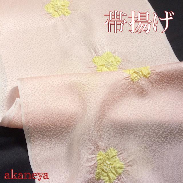 帯揚げ 正絹 とび柄 リン出し 絞り