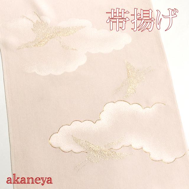 帯揚げ 正絹 礼装用 薄いピンク 鶴