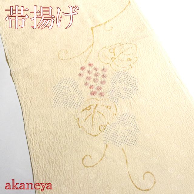 帯揚げ 正絹 葡萄 絞り