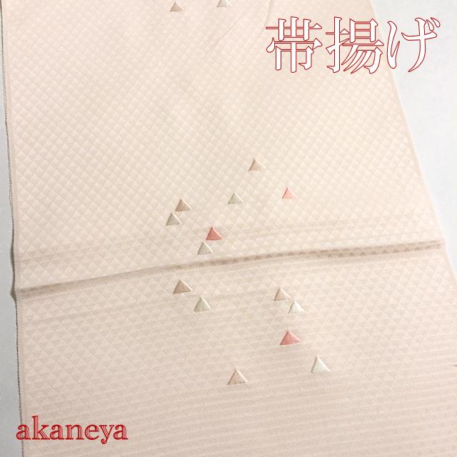帯揚げ 正絹 薄いピンク 鱗文様 刺繍