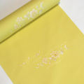 高級小紋 黄色