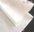 ウォシャブル洗える長襦袢 正絹