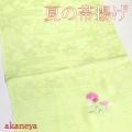 夏の帯揚げ 絽 黄緑 ライトグリーン 刺繍