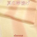 夏 帯揚げ 正絹 絽 クリームとピンク