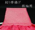 帯揚げ 振袖用絞り ピンク色