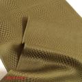 正絹 織巧紋
