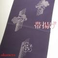 帯揚げ 紫 桜柄