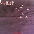 帯揚げ 正絹 暗い紫 鱗文様 刺繍