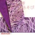 浴衣帯 半幅帯 花 金魚 紫