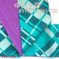 浴衣帯 半幅帯 緑 紫