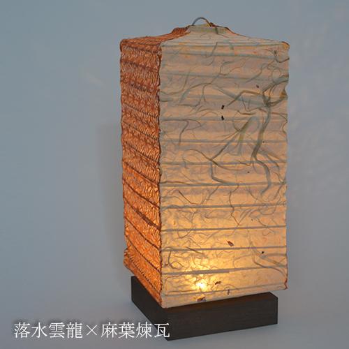 直営店限定品【日本製和紙照明】和風照明LEDテーブルランプ HB-27 落水雲龍×麻葉煉瓦 電池・ACアダプター付き