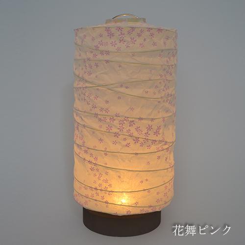 直営店限定品【日本製和紙照明】和風照明LEDテーブルランプ HB-33 花舞ピンク 電池・ACアダプター付き