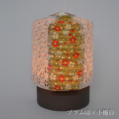 直営店限定品【日本製和紙照明】和風照明LEDミニテーブルランプ HSS-3043 電池付き