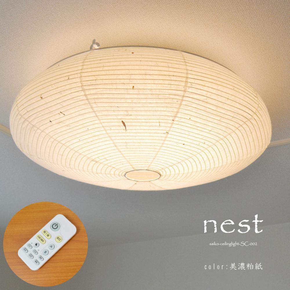 和紙LEDシーリングライトSC-002