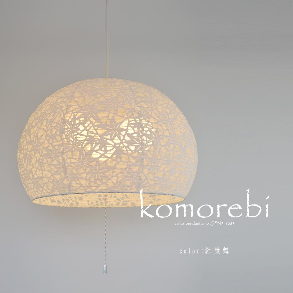 SPN3-1083komorebi