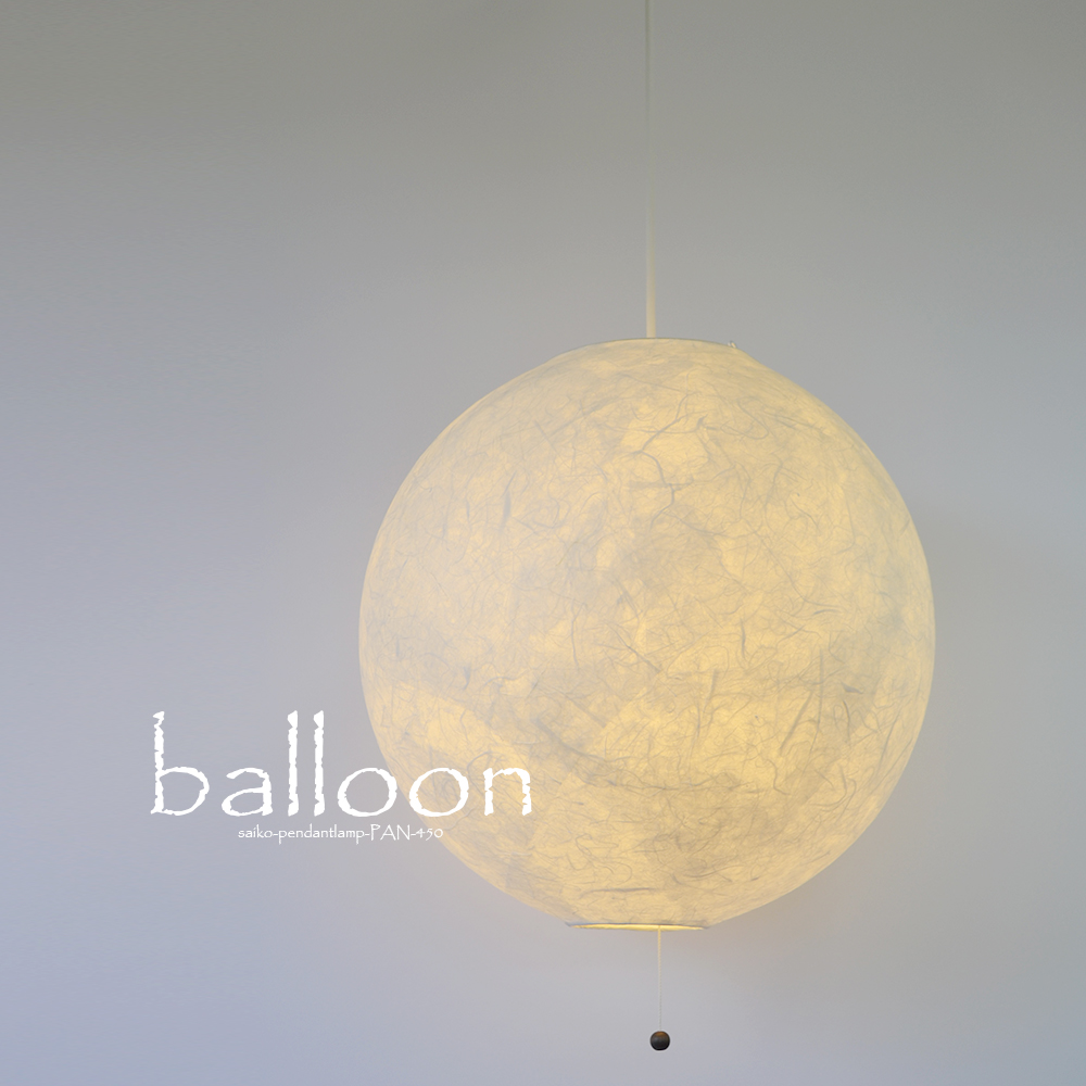 PAN-450balloon