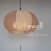 【日本製和紙照明】3灯ペンダントライト SPN3-1088 swell  雲龍ベージュ×麻葉唐茶 電球別売