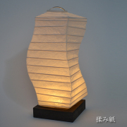直営店限定品【日本製和紙照明】和風照明LEDテーブルランプ HB-28 電池・ACアダプター付き