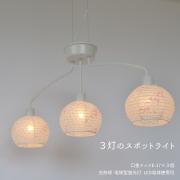 SD-302花うさぎピンク×小梅白(1)