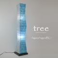 【日本製和紙照明】手染め和紙フロアスタンド B-150-LD tree ラグーン×小倉流紙ブルー