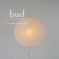 【日本製和紙照明】交換用和紙シェード SLP-1107 bud 小梅白in小梅白