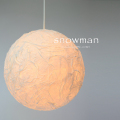 【日本製和紙照明】交換用和紙シェード SLP-1021WH snowman 34cmタイプ