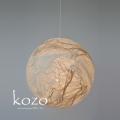 【日本製和紙照明】交換用和紙シェード SLP-1084 kozo