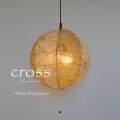 【日本製和紙照明】交換用和紙シェード PL-45 cross