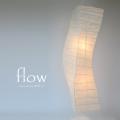 【日本製和紙照明】大型和風照明 吹き抜け用ペンダントライト SDPN-202 flow 揉み紙