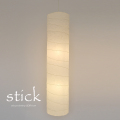 【日本製和紙照明】大型和風照明 吹き抜け用ペンダントライト SDPN-204 stick 揉み紙