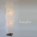【日本製和紙照明】大型和風フロアスタンド D-207 kanabo 揉み紙