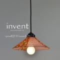 【日本製和紙照明】交換用和紙シェード SLDP-244B invent プラムレッド×小梅赤