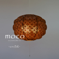 【日本製和紙照明】交換用和紙シェード SLP-1069 MOCO